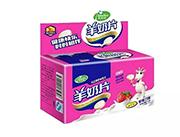 意美特羊奶片草莓口味盒装