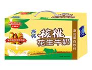 浩能高钙核桃花生奶246ml×16盒