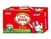 鹤田中老年高钙奶复合蛋白饮料礼盒