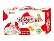 鹤田花生牛奶复合蛋白饮料礼盒