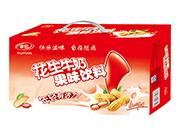 睿田花生牛奶礼盒