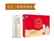醇香燕��咖240mlX8�Y盒�b