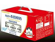 纯韵希腊酸奶300gX8瓶(红)