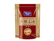 原味红糖姜茶250克