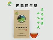 巴马润生茶简便单盒装