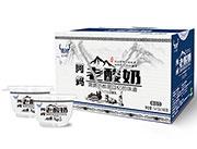圣湖阿��老酸奶�L味�l酵乳凝固型160g×12