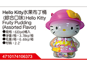 hello Kitty水果布丁桶