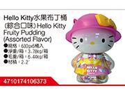 hello Kitty水果布丁桶