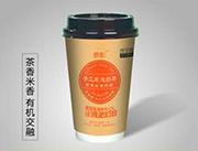 锡岗日式玄米奶茶53g