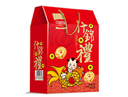 亿品世嘉什锦礼酥性饼干1.08kg