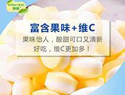 婵晴果味+维C含片