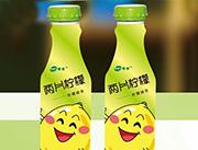 檬泰两片柠檬柠檬茶饮
