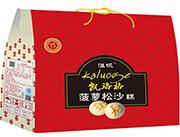 溢枫菠萝松沙糕礼盒