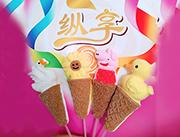 纵享小猪佩奇、小鸭、小鹅、葵花棉花糖袋装