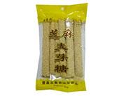 芝麻麦芽糖(黄袋)