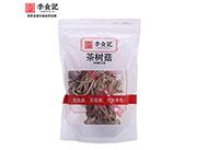 李食记茶树菇100克