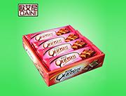 欧艾尼巧克力