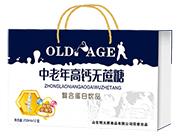 畅甜中老年高钙无蔗糖复合蛋白饮品250ml×12盒(木盒)