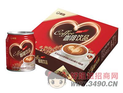 米奇咖啡lehu国际app下载