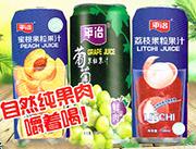 平治鲜果果汁饮品