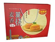 汪砀飘香港式经典麦香�烧蛋糕礼盒