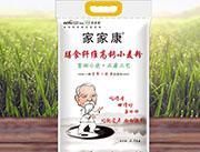 家家康膳食纤维高钙小麦粉2.5kg