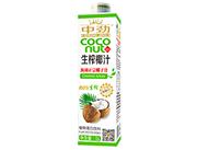 中�派�榨椰汁海南正宗椰子汁1L