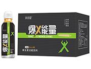 �Y然堂爆x能量�S生素功能�料420ml×15瓶