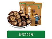 北货郎香菇168g