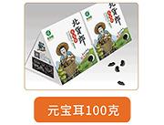 北货郎元宝耳100g
