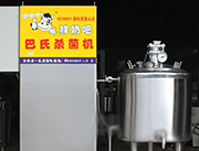 牛奶杀菌机
