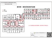 锦苑宾馆4楼平面图