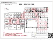 锦苑宾馆3楼平面图