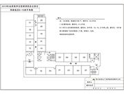 西藏饭店6-15楼平面图