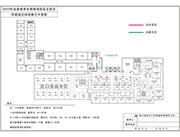 西藏饭店4楼展厅平面图