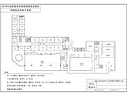 西藏饭店4楼平面图