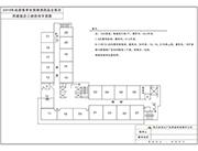 西藏饭店3楼平面图