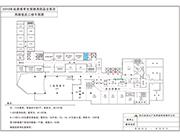 西藏饭店2楼平面图