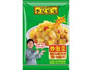 18克炒泡菜