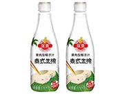 深赞果肉型泰式生榨椰子汁1.25kg