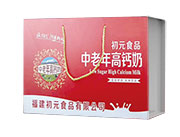 初元中老年高钙奶乳味饮品箱装(木盒)