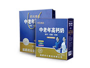 初元中老年高钙奶250ml×12盒竖礼(手提袋)