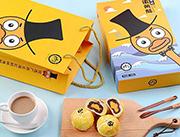 麦香皇蛋黄酥礼盒