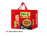 华众食品24+2包礼袋装