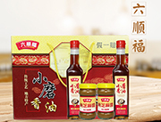六顺福香油芝麻酱礼盒