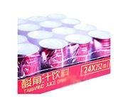 �s�s酸角汁�料252mlx24罐