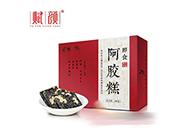 赋颜即食阿胶糕礼盒200g
