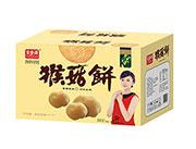 富香源猴菇饼散装称重