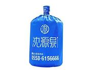 沈源泉饮用水桶装