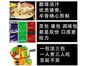 大富龙精心秘制菠菜面